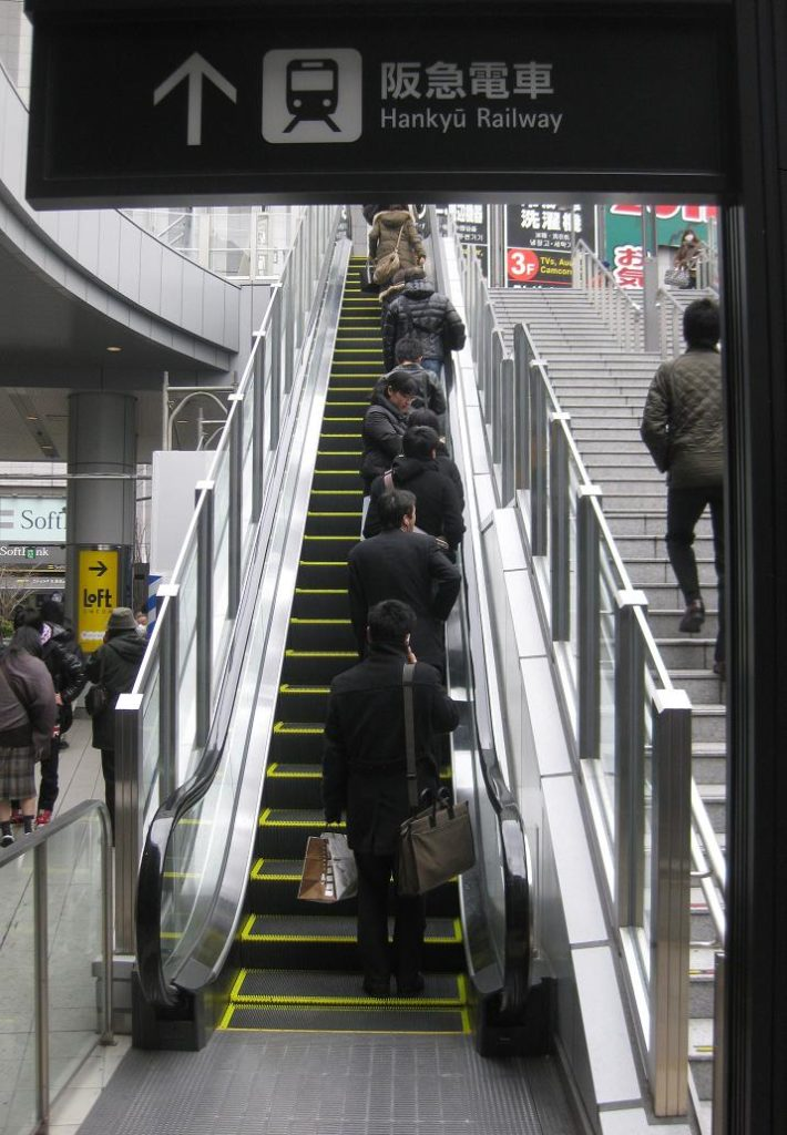 11 Things About Japan - www.thejerny.com