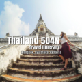 Thailand 5D4N Travel Guide | 3 CITIES FOR ONLY 9K PHP [Bangkok, Ayutthaya, Pattaya] - http://thejerny.com