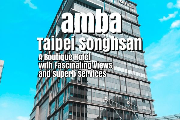 amba Taipei Songshan review - http://thejerny.com