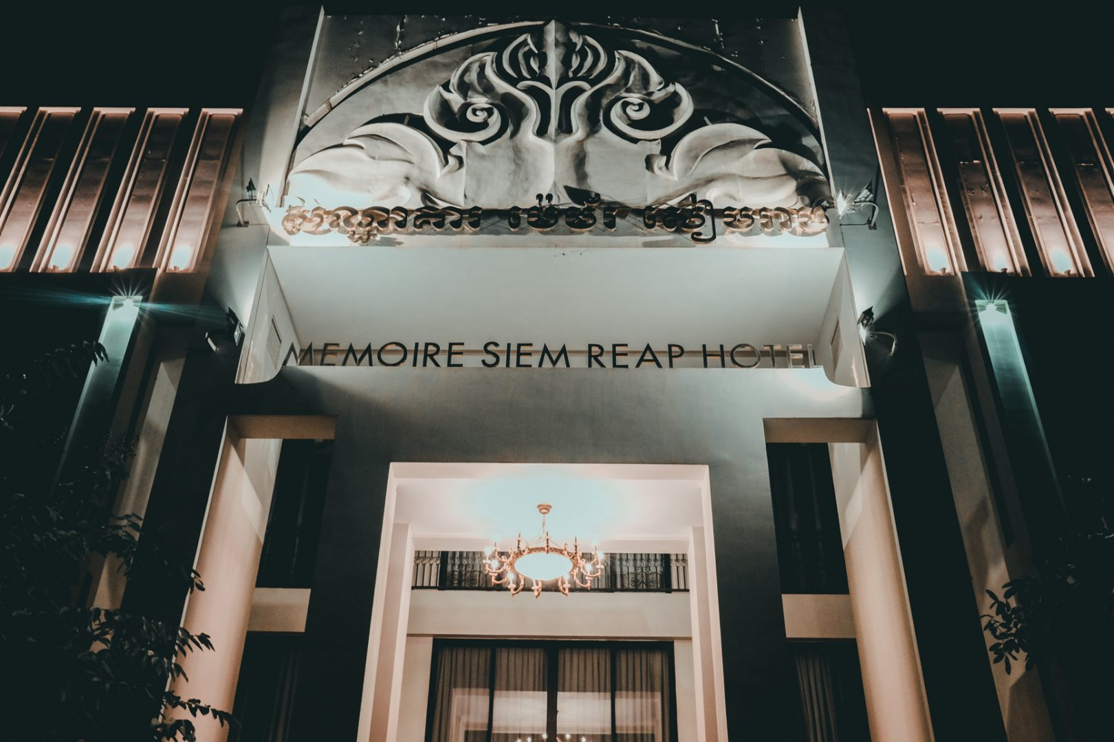 memoire-siem-reap-hotel-stay-relax-repeat