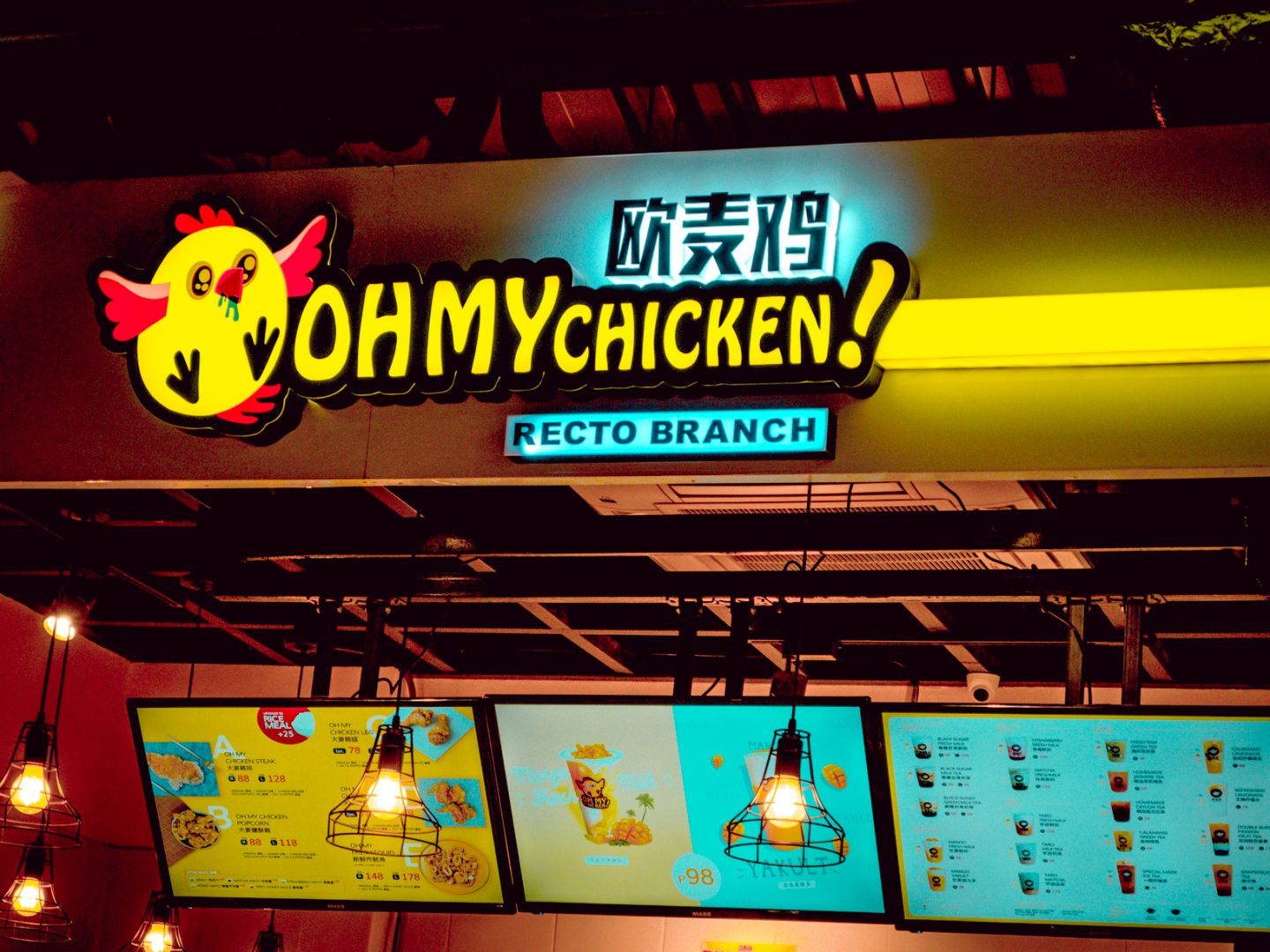 oh-my-chicken-authentic-taiwanese-chicken-experience-in-manila