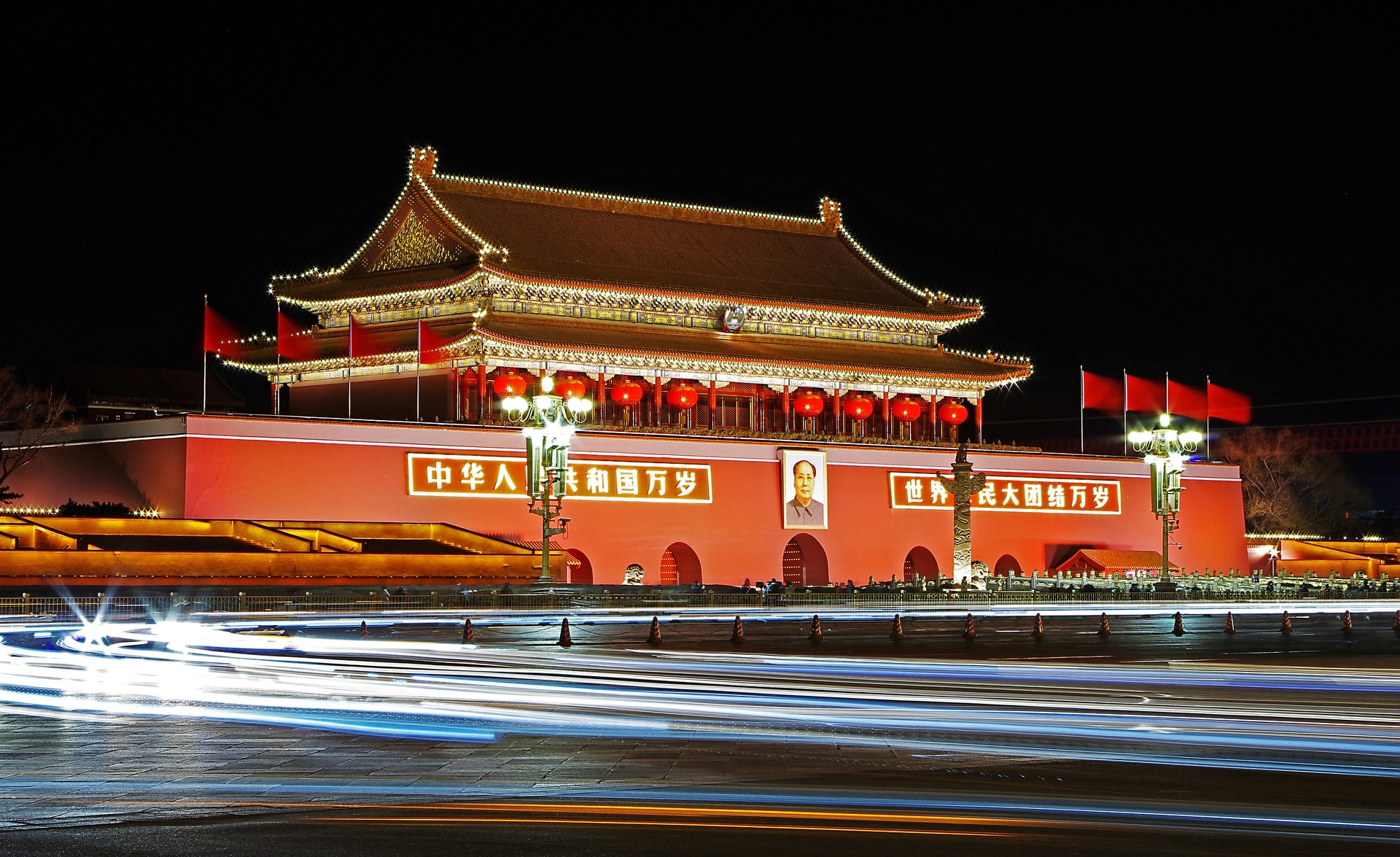 Pick Up the Step by Step Guide for China Visa Process